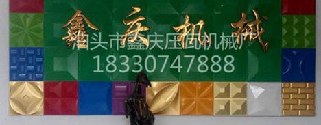 鑫庆机械工厂展示 (8)
