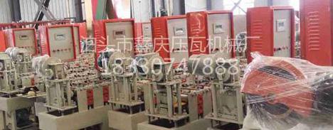 鑫庆机械工厂展示 (5)