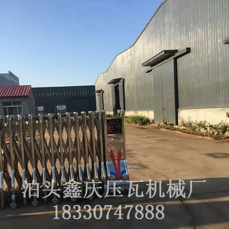 鑫庆机械工厂展示 (1)